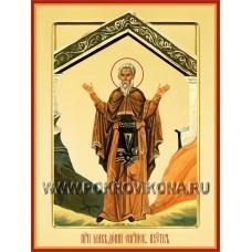 Преподобный Македоний Пустынник