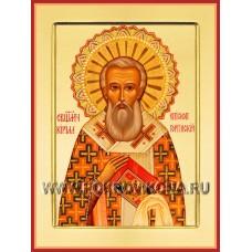 Священномученик Кирилл, епископ Гортинский