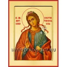 Мученица Мирослава Константинопольская