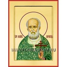 Священномученик Иоанн Воронец