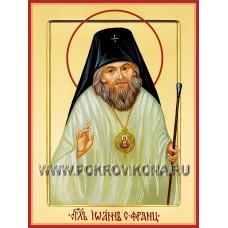 Святитель Иоанн (Максимович) Шанхайский и Сан-Францисский, чудотворец