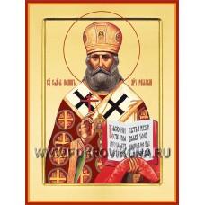 Священномученик Иоанн (Поммер), Рижский, архиепископ