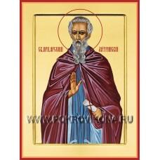 Преподобный Арсений Латрийский