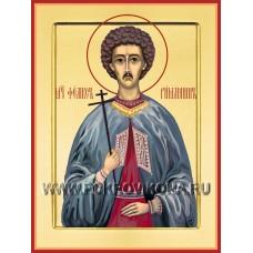 Мученик Феликс Римлянин