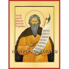 Мученик Лаврентий Калужский чудотворец