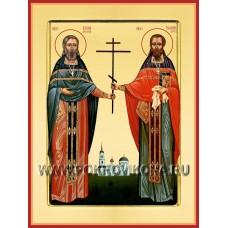 Священномученики Василий (Покровский) и Емилиан (Киреев)