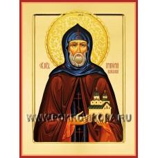 Преподобный Григорий Авнежский
