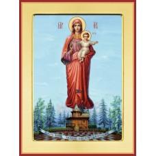 Абергская икона Божией Матери