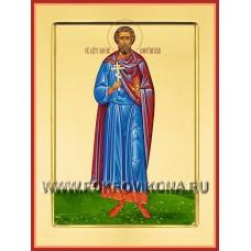 Мученик Алексий Константинопольский
