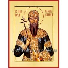 Святой Стефан Урош Сербский, король