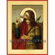 Мученик Христофор, песьеглавец
