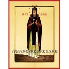 Преподобный Сергий Валаамский