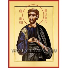 Апостол Никанор (из 70-ти)