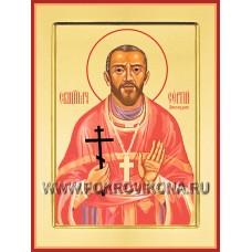 Священномученик Сергий Любомудров, пресвитер