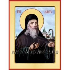 Преподобный Далмат Исетский, Пермский