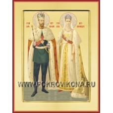 Страстотерпцы царь Николай II, царица Александра