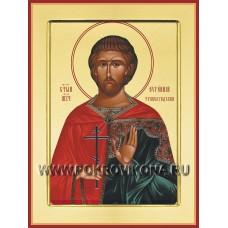 Святой мученик Евгений Трапезундский