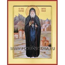 Преподобный Гаврии́л (Ургебадзе) Самтаврийский