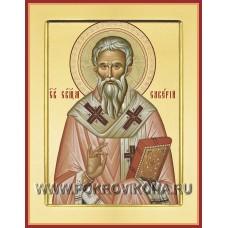 Священномученик Саверий