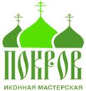 Иконная мастерская ПОКРОВ